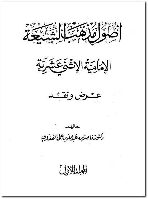 الكويت محكمة الاستئناف تبرئ الشيـخ attachment.php?attachmentid=20405&stc=1&d=1389371124