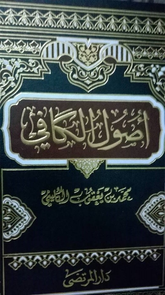قائم الشيعة الله رؤوس العباد