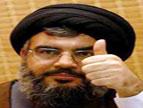 CIA-MOSSAD et larbins arabes unis contre l'Iran et Alqods. D156af45af6873529c4694482caa0ddd