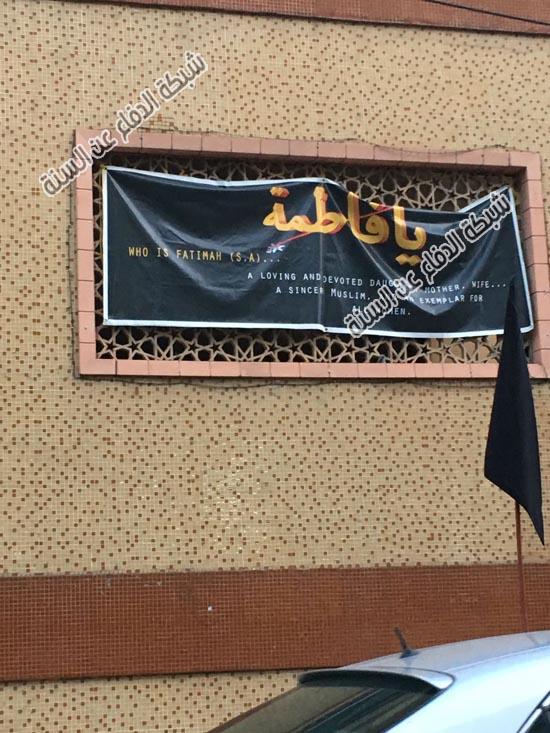 النشاط الشيعي والاختراق الإيراني لجمهورية تنزانيا