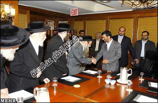 njaad-jews-08.jpg