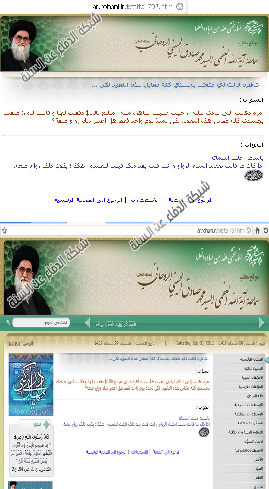 http://www.dd-sunnah.net/uploads/documents/rawhani-aahreh.jpg