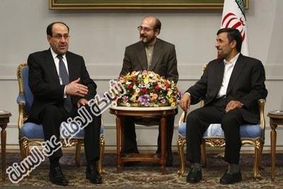 Iran-rejects-Iraq-1.jpg