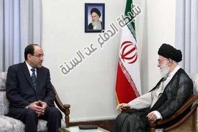 Iran-rejects-Iraq-4.jpg
