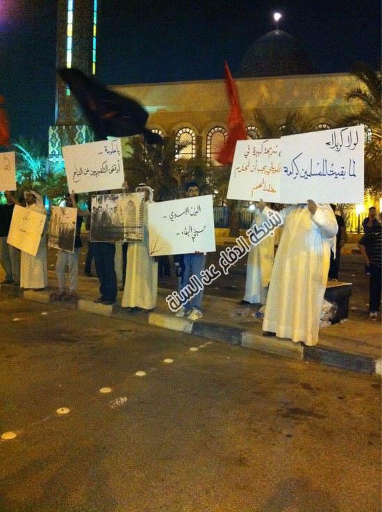 رافضة الكويت واعتصام ولعن وطعن